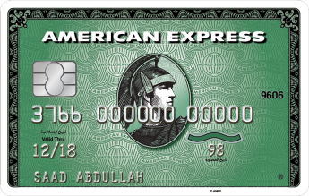 American Express Green standard credit and rewards card card, Aman Bank